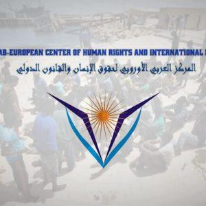 «د. بن زير» يُندّد بالاتجار بالبشر في ليبيا ويُطالب «الرئاسي» بالتدخل