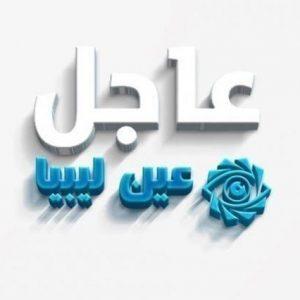المحكمة الإتحادية العُليا في العراق تُصدر حُكماً بعدم دستورية استفتاء انفصال إقليم كردستان العراق