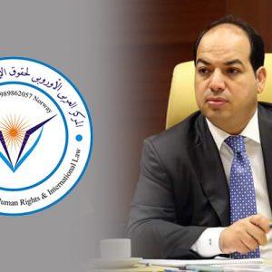 «معيتيق» يُثمن دور «المركز العربي الأوروبي» في قضية الاتجار بالبشر