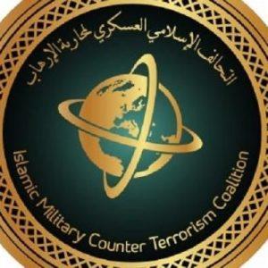 الرياض تستضيفالاجتماع الأول لوزراء دفاع التحالف الإسلامي العسكريلمحاربة الإرهاب