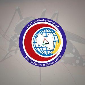 المركز الوطني لمكافحة الأمراض ينفي وجود أي حالة «ملاريا» في طرابلس