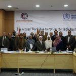 الصحة العالمية.. ورشة العمل الثانية لاستعراض تنفيذ خطة المراقبة الليبية