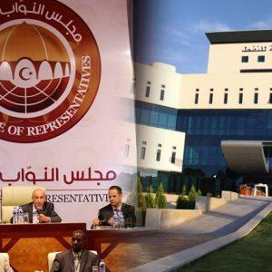 مجلس النواب.. قرار يقضي بنقل إدارة «الوطنية للنفط» إلى بنغازي