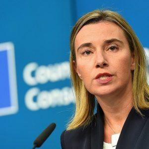أوروبا ترفض الإعتراف بالقدس عاصمة لإسرائيل