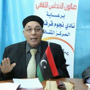 محاضرة ثقافية بعنوان «معالجة مشروع الدستور لغةً ورؤية»