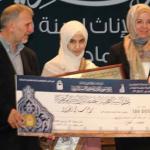 وزير الدولة لشؤون هيكلة المؤسسات تشارك في حفل «تكريم حملة كتاب الله من الإناث»