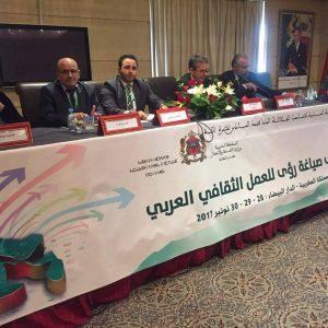 تواصل اجتماعات القمة العربية بمشاركة الهيئة العامة للثقافة