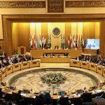الجامعة العربية: تشكيل وفد وزاري مصغَّر لمواجهة قرار ترامب بشأن القدس