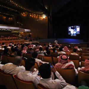 السعودية تعيد فتح دور السينما أمام الجمهور بعد عقود من الإغلاق