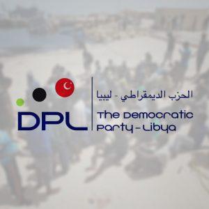 «الحزب الديمقراطي» يشجب الأخبار حول وجود أسواق للرقيق في ليبيا