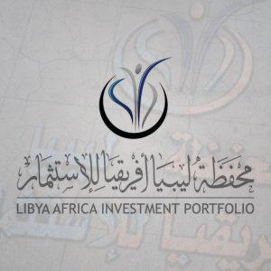 مصدر لـ«عين ليبيا».. محاولات لفرض موظفين مُستقيلين على «محفظة ليبيا أفريقيا للاستثمار»
