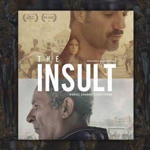 ما هو الفيلم العربي المُرشح لجائزة الأوسكار؟