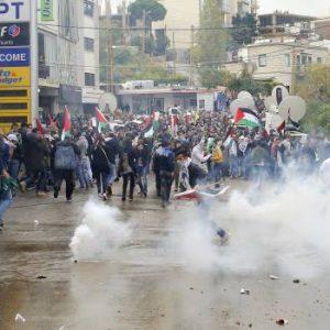 رفضًا لقرار ترامب.... تظاهرة قرب السفارة الأميركية في لبنان