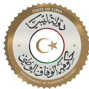 خارجية الوفاق تفتح تحقيقاً بالأفعال الإجرامية التي يتعرض لها المهاجرون الأفارقة في ليبيا