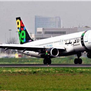 الأفريقية تخصص حافلات للمسافرين وتتكفل بإيصالهم من مطار مصراته إلى طرابلس