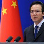 «الصين» تُطالب «الولايات المتحدة» بالكف عن العقوبات الأحادية ضد «كوريا الشمالية»