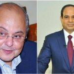 الدعاية لمرشحي الرئاسة المصرية تنطلق والهيئة الوطنية المصرية تضع الضوابط
