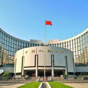 الصين تطرح سيولة تتجاوز 300 مليار دولار