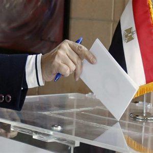 مصر.. الإعلان عن القائمة النهائية للمرشحين للانتخابات الرئاسية