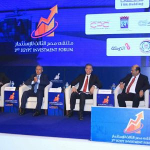 مشاركة ليبية قوية في ملتقى مصر الثالث للاستثمار
