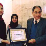 بنغازي.. اختتام دورة تطبيقات «الإحصاء الطبي»