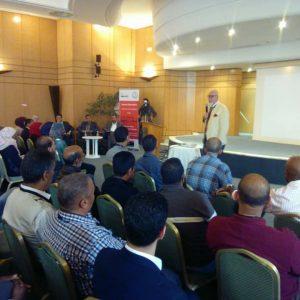انطلاق الدورة الثانية لإعداد مدربي «اللغة الإنجليزية» بتونس