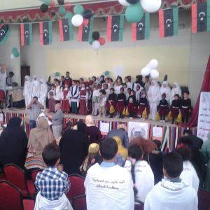 حملة «ليبيا السلام» تنطلق من رقدالين لتجوب انحاء ليبيا في ستة أشهر