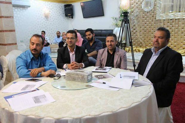 نتيجة بحث الصور عن مبادرة للتجهيز للمؤتمر الأول لـ«شباب ليبيا»