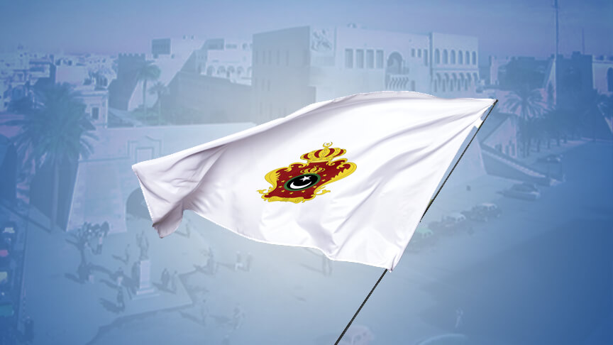 المملكة الليبية