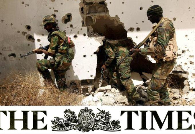 ذا تايمز - عين ليبيا