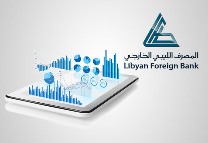 المصرف الليبي الخارجي