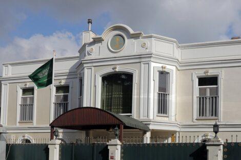 مقر القنصل السعودي
