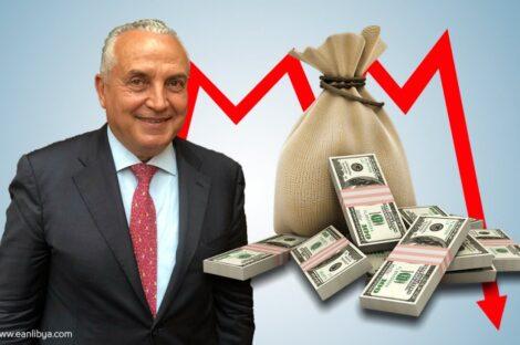 حسني بي - انهيار الدولار