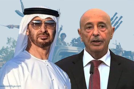عقيلة صالح - محمد بن زايد