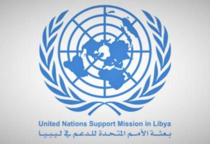 البعثة الأممية
