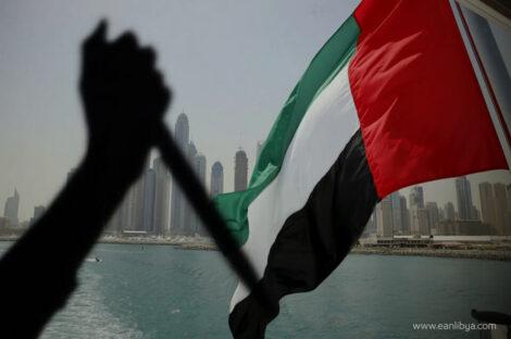 جريمة الإمارات