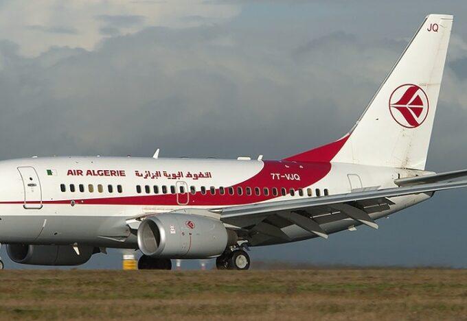 الخطوط-الجوية-الجزائرية