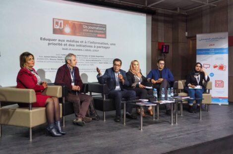 المنتدى العالمي الأول للصحافة في تونس