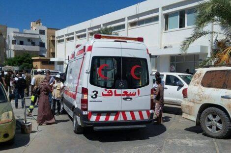 مستشفى بنغازي