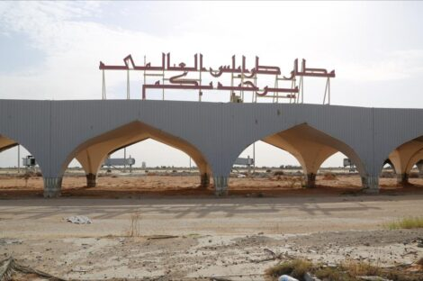 مطار طرابلس الدولي