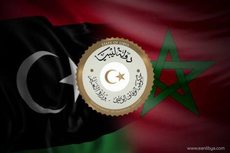 ليبيا والمغرب