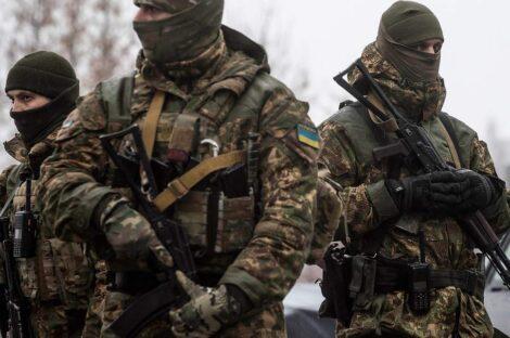 أوكرانيا حالة الحرب