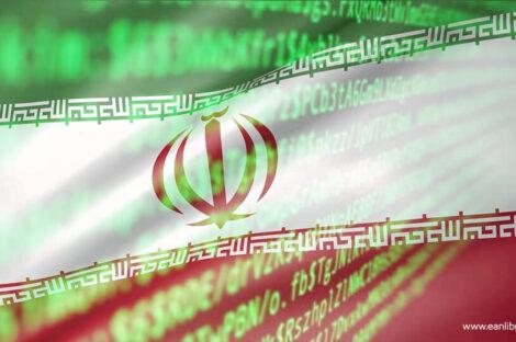 قرصنة إيران