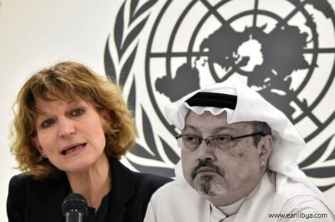 خاشقجي - الأمم المتحدة