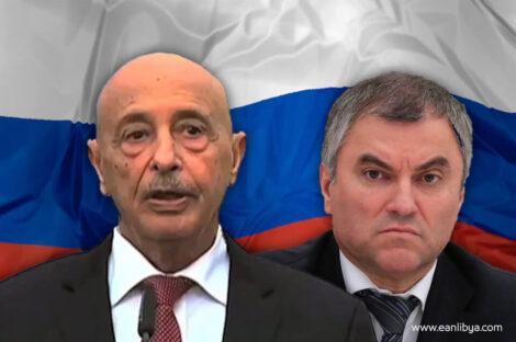 عقيلة صالح - روسيا