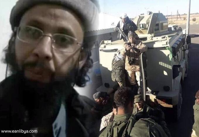 أبو طلحة الليبي