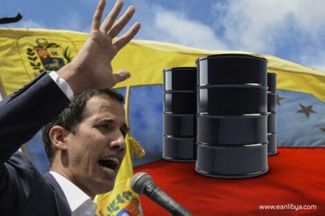 نفط فنزويلا
