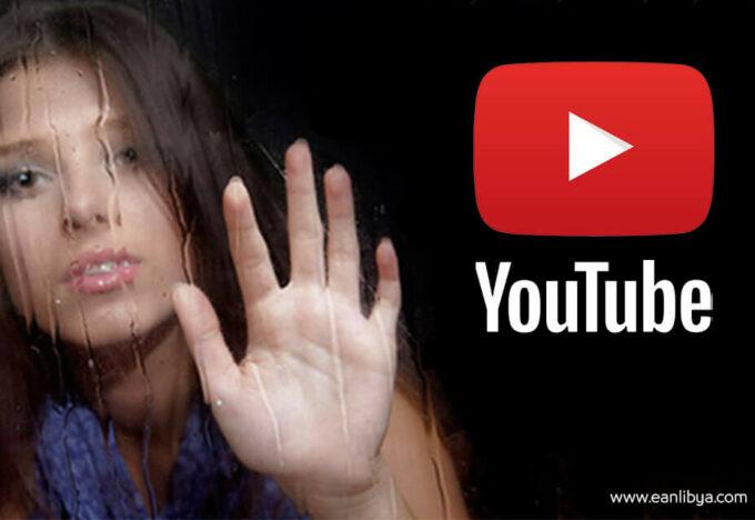تحديات - يوتيوب