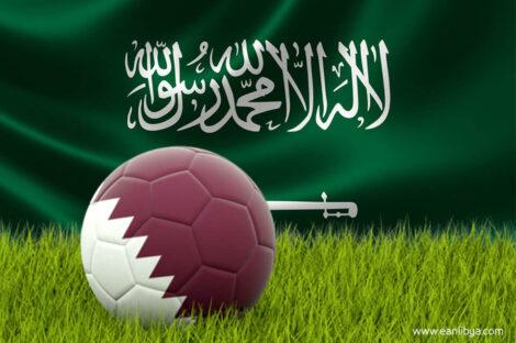 قطر السعودية