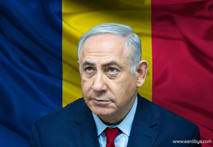 إسرائيل تشاد